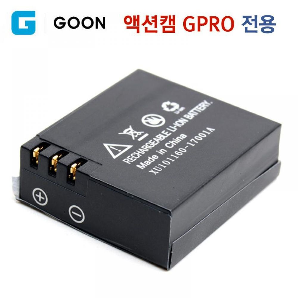 G-GOON 액션캠 GPRO 전용 리튬 이온 배터리 (액션캠 별매) 액션캠 액션카메라 스포츠카메라 카메라 엑션캠