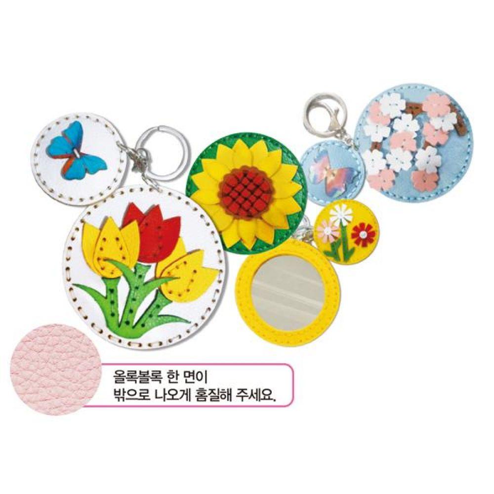어린이 가죽공예 손거울 만들기(4가지 모양 중 선택) 칠판 사무 마카 업무 문구도매