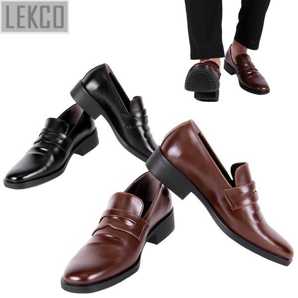 [LEKCO] 남성정장 구두 로퍼 베이직 굽 4cm 키높이 LK-180013 정장구두 신사화 수제화 수제구두 남자신발