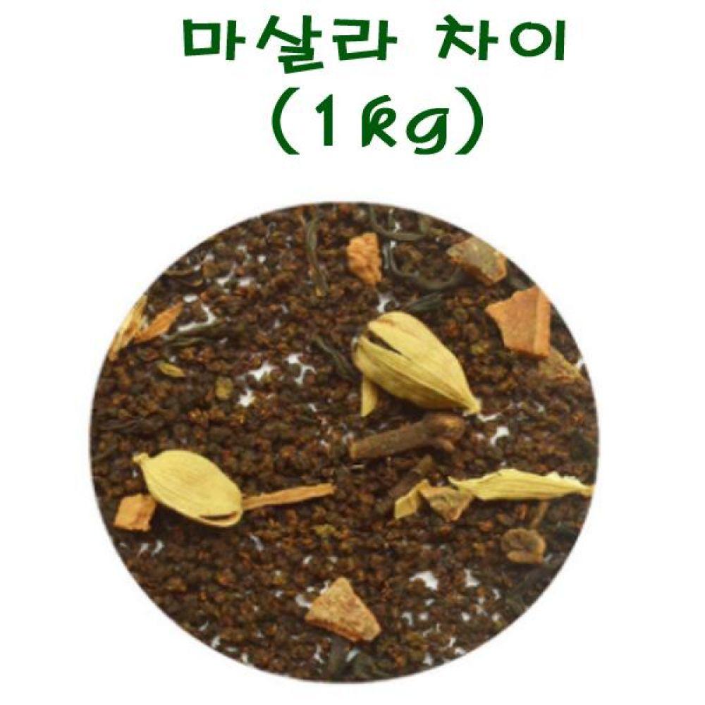 마살라 차이 9026 1kg 스파이시하고 풍부한 맛과 향이 특징인 홍차 식품 농수축산물 차 음료 음료기타