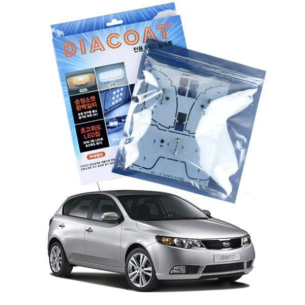 몽동닷컴 포르테 쿱 전용 LED 실내등 포르테쿱실내등 자동차용품 차량용품 실내등 차량용실내등 LED실내등