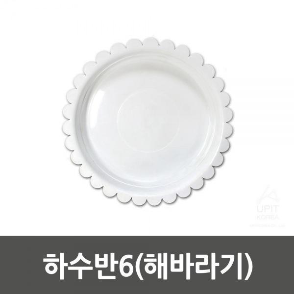 하수반6(해바라기)_1023 생활용품 잡화 주방용품 생필품 주방잡화