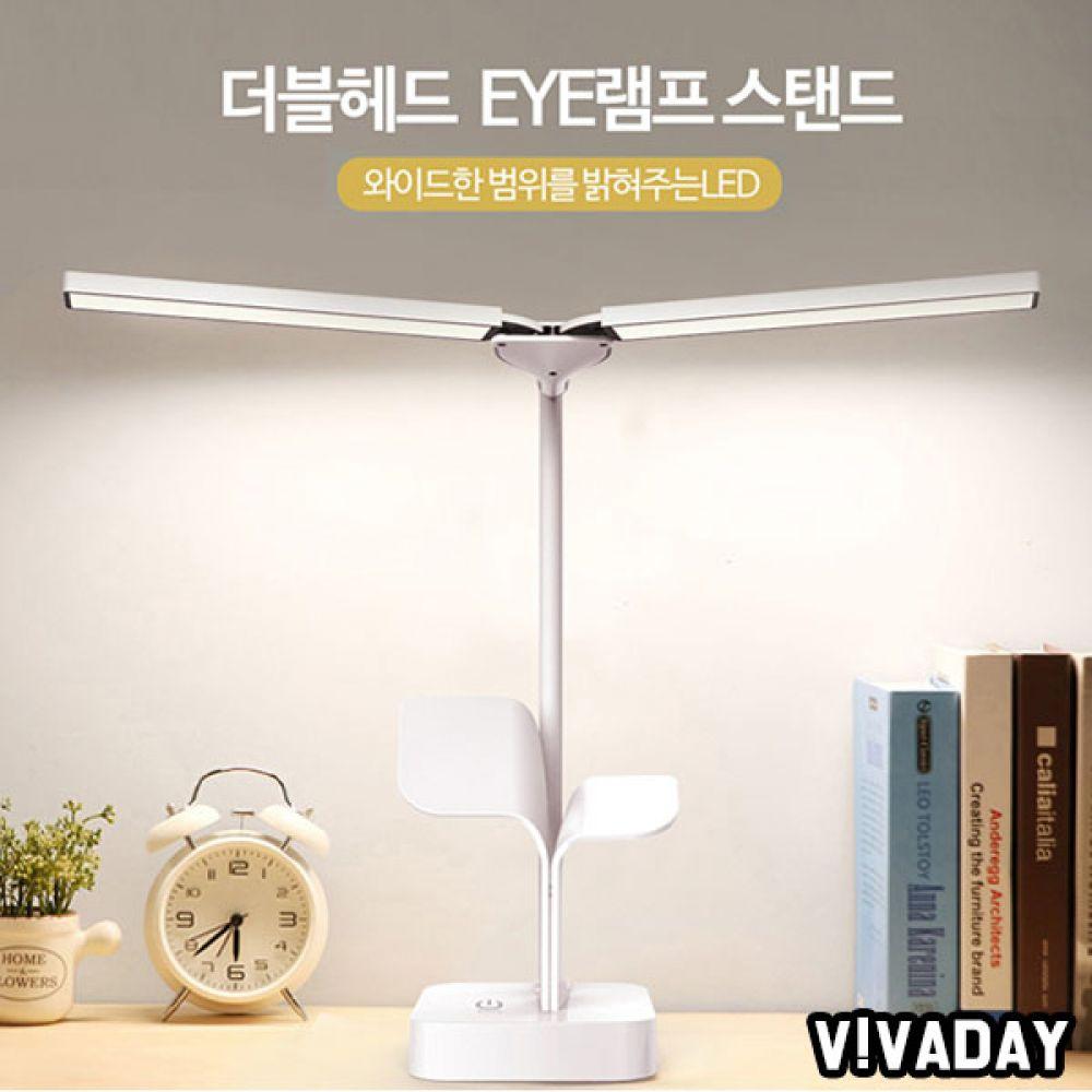 MY 더블 EYE램프 LED 충전식 스탠드 각도조절 램프 스탠드 램프 충전식스탠드 각도조절스탠드 공부 학생 사무실