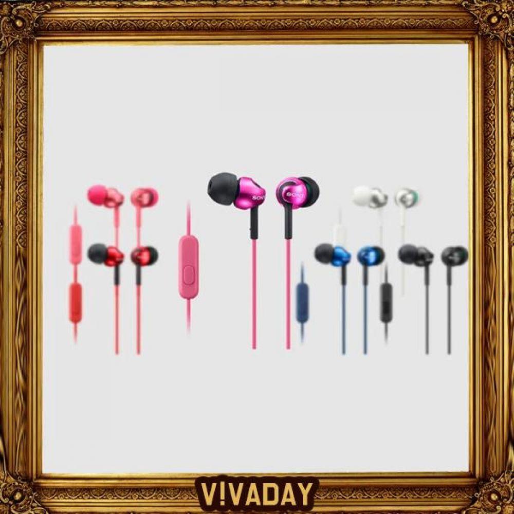 BN SONY 소니 MDR-EX110AP 헤드폰 이어셋 헤드폰 헤드셋 라디오 이어폰 이어셋 통화 오디오 캠핑 등산 낚시