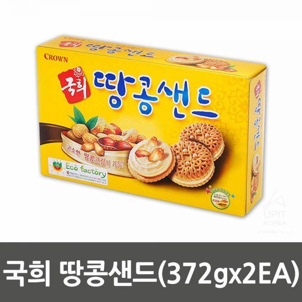 국희 땅콩샌드(372gx2EA/크라운) 생활용품 잡화 주방용품 생필품 주방잡화