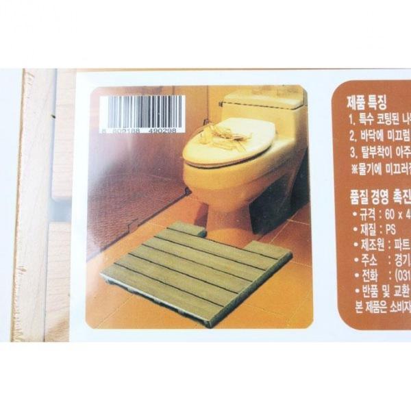 파트 욕실발판 홈형 욕실용발판 화장실발판 다용도