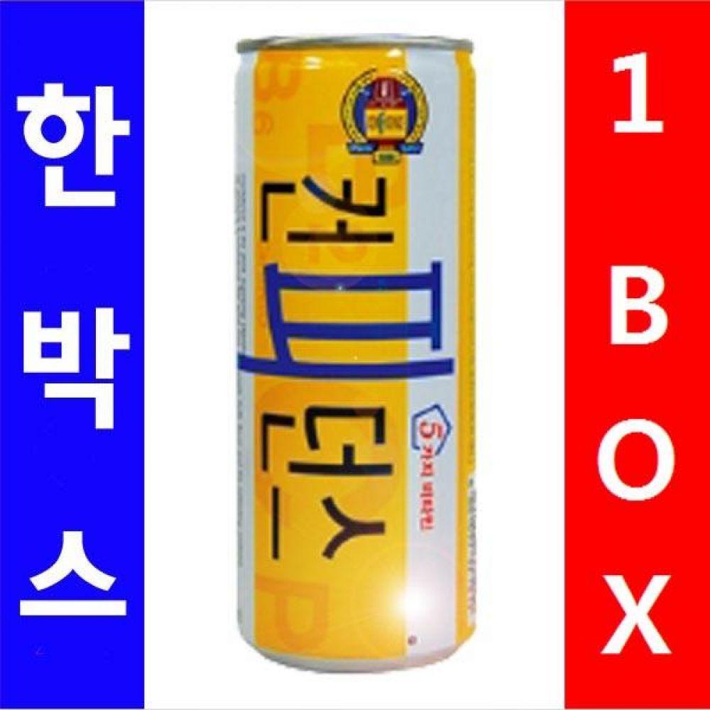 동아)컨피던스 240ml 1박스(30캔) 음료 여름 에너지 해소 갈증 대량 도매 대량판매 세일 판매