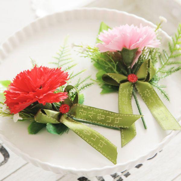 카네이션 코사지a형 카네이션 비누꽃 어버이날 스승의날 비누카네이션 코사지 시들지않는꽃 부모님선물 어버이날선물 스승의날선물