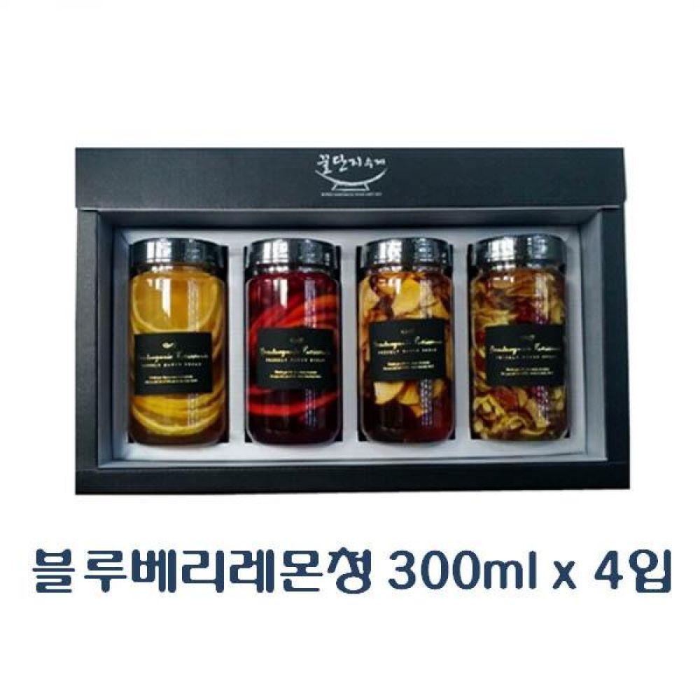 (수제청 선물세트) 블루베리레몬청 300ml x 4입_진짜 좋은 과일청 고급 트라이탄 용기 포장 청 조청 과일 조림 단맛