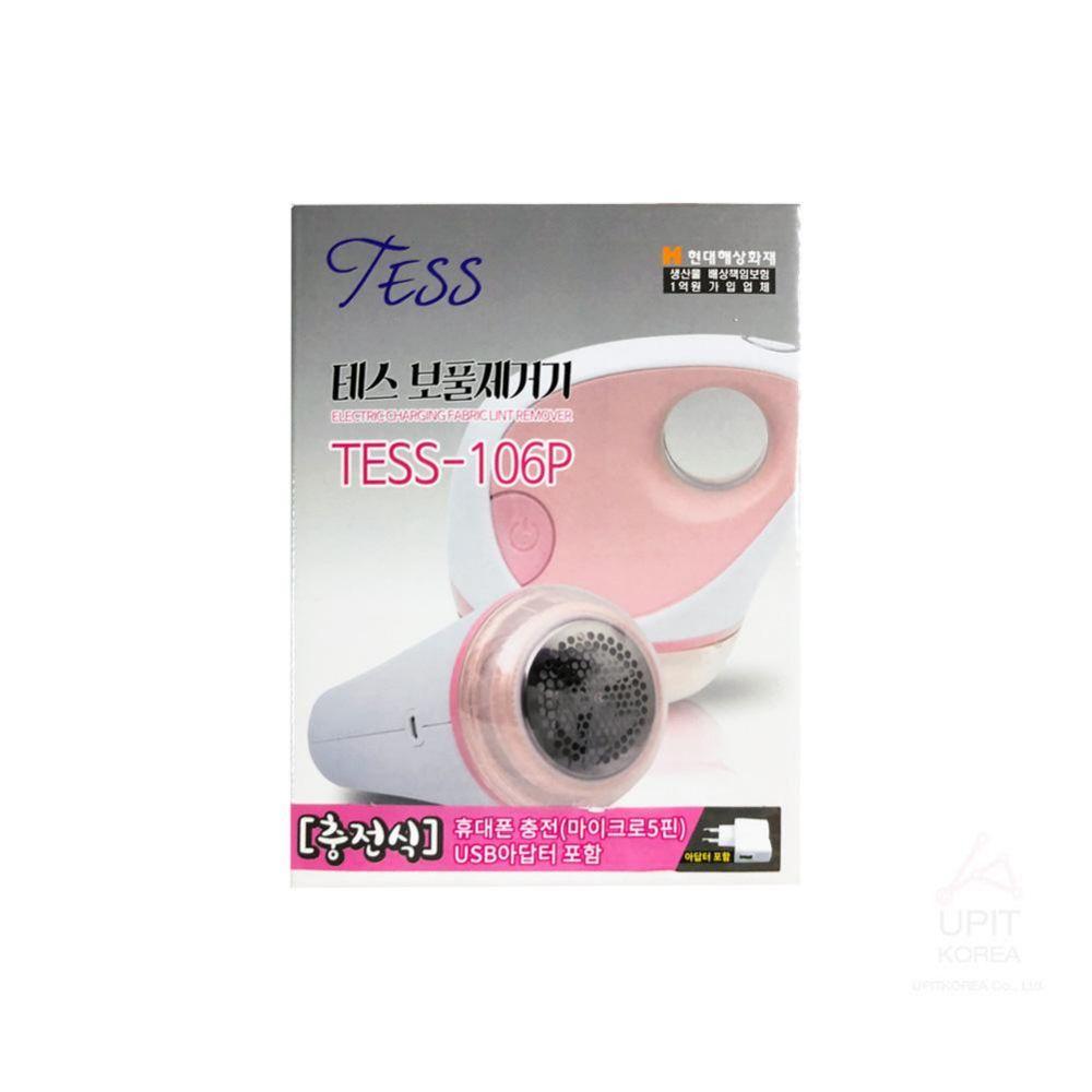 테스 보풀제거기 tess-106P 핑크_2927 생활용품 가정잡화 집안용품 생활잡화 잡화
