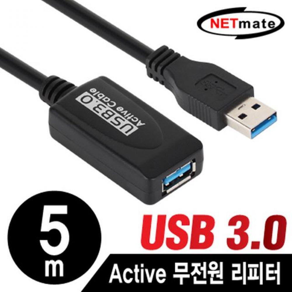 넷메이트 USB3.0 무전원 리피터 New 5M 컴퓨터용품 PC용품 컴퓨터악세사리 컴퓨터주변용품 네트워크용품 usb연장케이블 usb충전케이블 usb선 5핀케이블 usb허브 usb단자 usbc케이블 hdmi케이블 데이터케이블 usb멀티탭