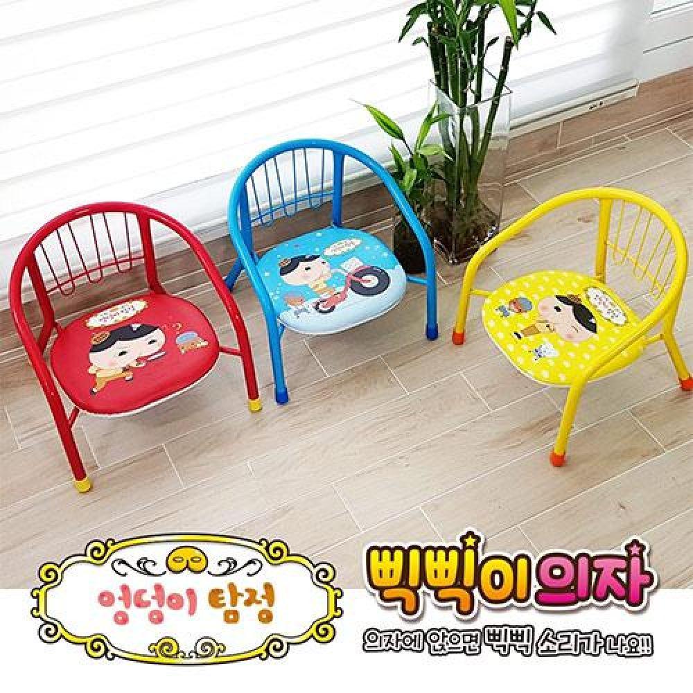 아이비젼 엉덩이탐정 캐릭터의자(40319)-색상임의배송 장난감 완구 토이 남아 여아 유아 선물 어린이집 유치원