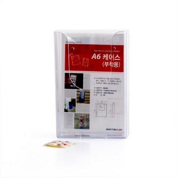 DG부착용꽂이 A6 F6101 생활잡화 사무용품 표지판 잡화 생활용품 소형간판 A6 꽂이