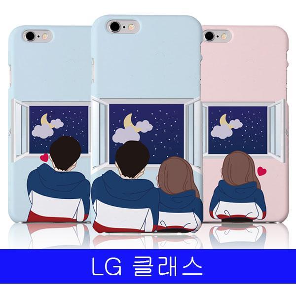 몽동닷컴 LG 클래스 우리같은하늘 하드 F620 케이스 엘지클래스케이스 LG클래스케이스 클래스케이스 엘지F620케이스 LGF620케이스