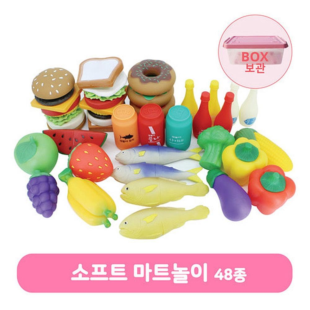어린이날 소프트 장난감 마트 놀이 48종 보관함포함 완구 어린이집 유아원 초등학교 장난감