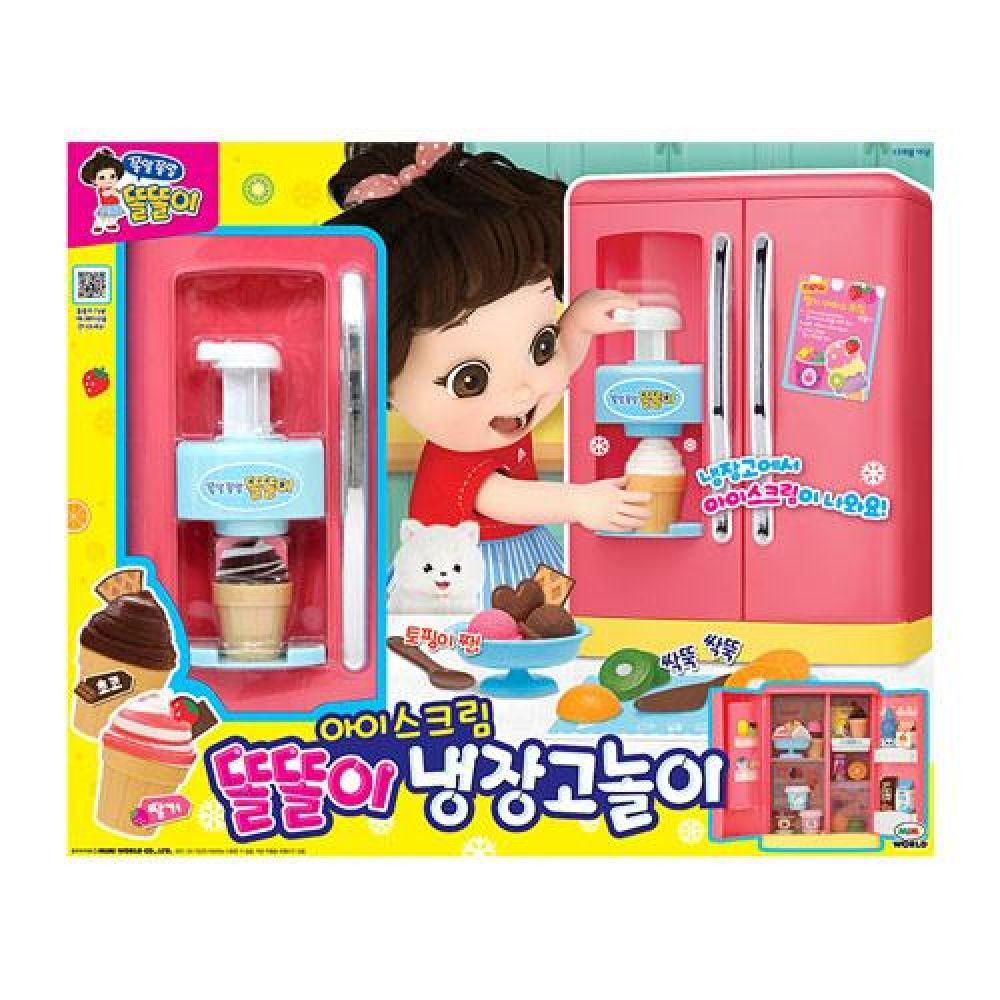 미미 똘똘이 아이스크림 냉장고놀이(32017) 장난감 완구 토이 남아 여아 유아 선물 어린이집 유치원
