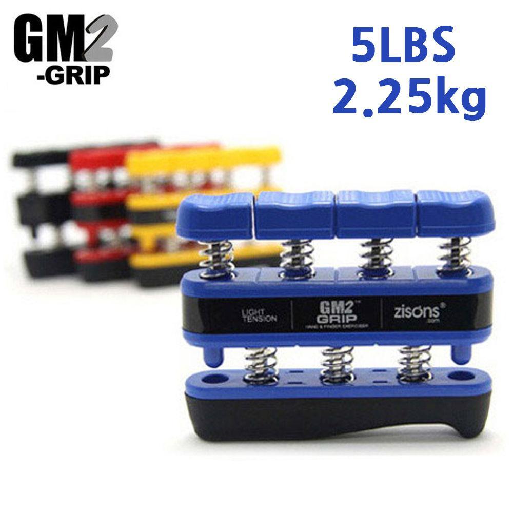 세도 지손 악력기 GM2 GRIP 5LBS (2.25kg) 악력기 헬스용품 완력기 헬스 운동용품