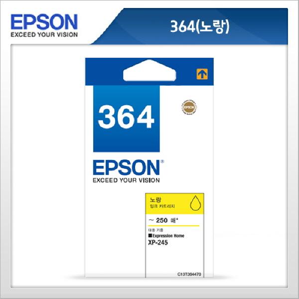 T364470 엡손 잉크 노랑 T364470 엡손 잉크 노랑 사무 오피스 문구