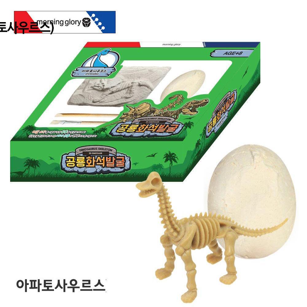 모닝글로리 공룡화석발굴 ver.4 (아파토사우르스) 공룡 화석발굴 과학완구 교육완구 화석