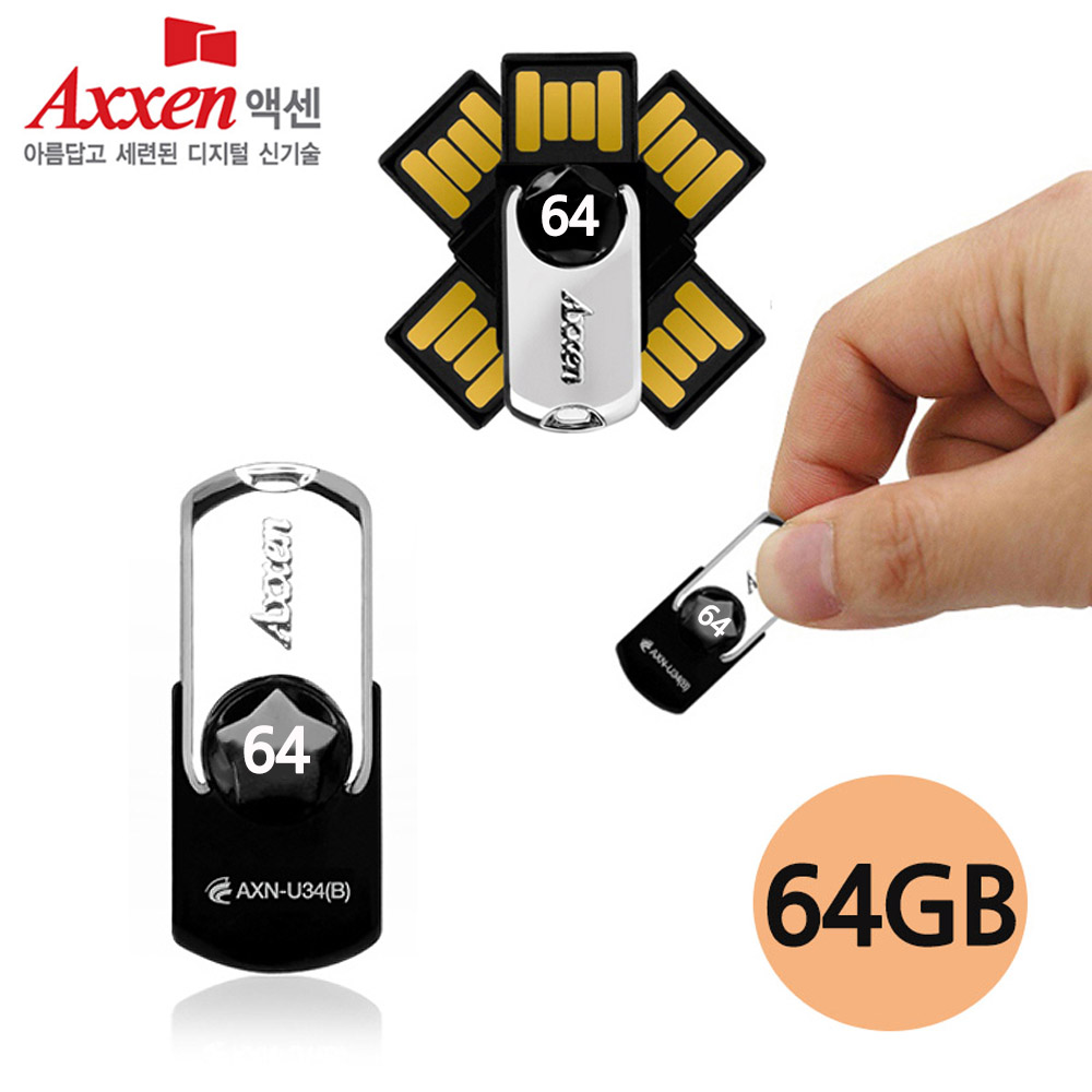 USB메모리 U34 STAR 64GB 블랙 플래쉬 드라이브 메모리 플래쉬 드라이브 저장장치