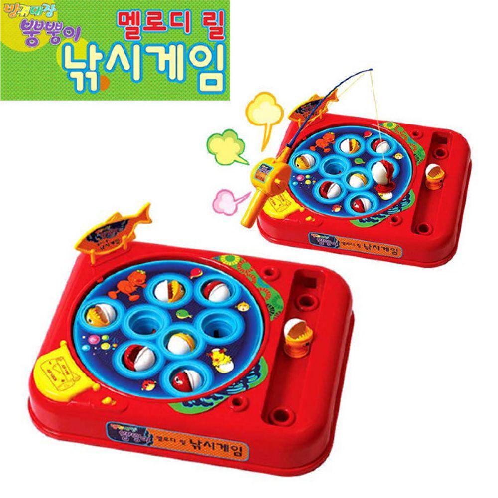 방귀대장 뿡뿡이 릴 낚시게임 HL712 낚시놀이 장난감 낚시게임 장난감 낚시완구 낚시장난감 낚시놀이