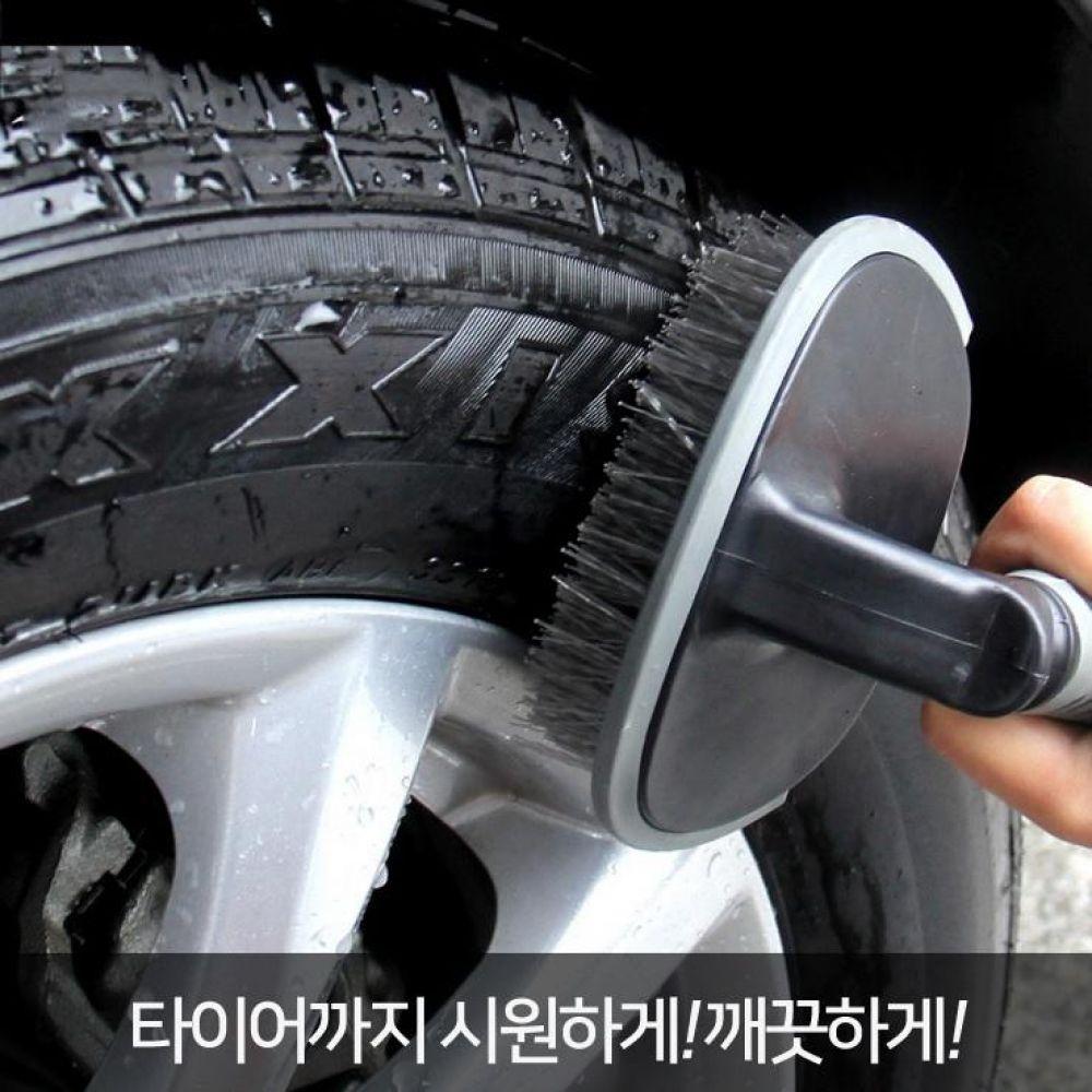 자동차 타이어솔 타이어브러쉬 청소솔 셀프세차 청소솔 먼지털이 먼지닦기 청소브러쉬 휠브러쉬