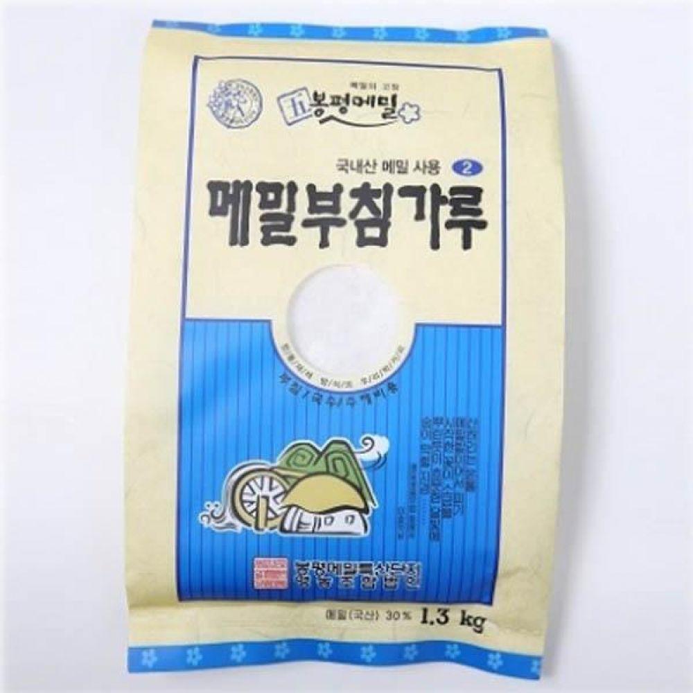 (식자재 박스판매)봉평 메밀 부침가루(메밀 30프로) 1.3kg x 10개 메일 국수 가루 묵 건강
