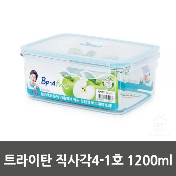 트라이탄 직사각4-1호 1200ml_9067 생활용품 잡화 주방용품 생필품 주방잡화