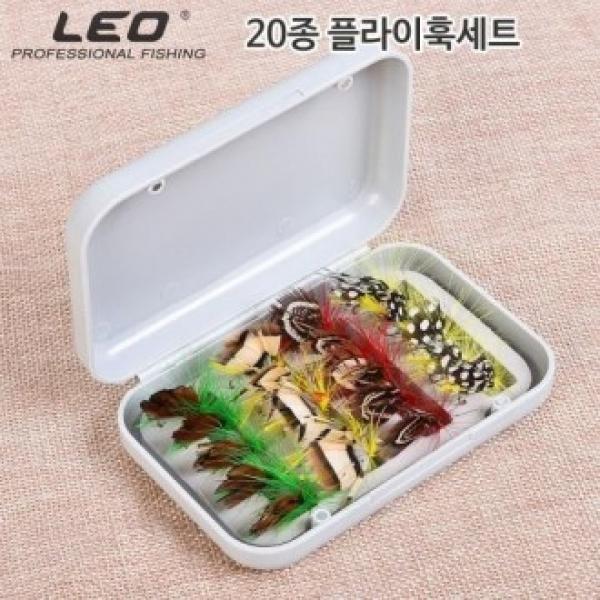 LEO 20종 플라이훅세트 하드케이스포함 플라이 미끼 플라이훅 플라이낚시 미끼 낚시미끼 루어