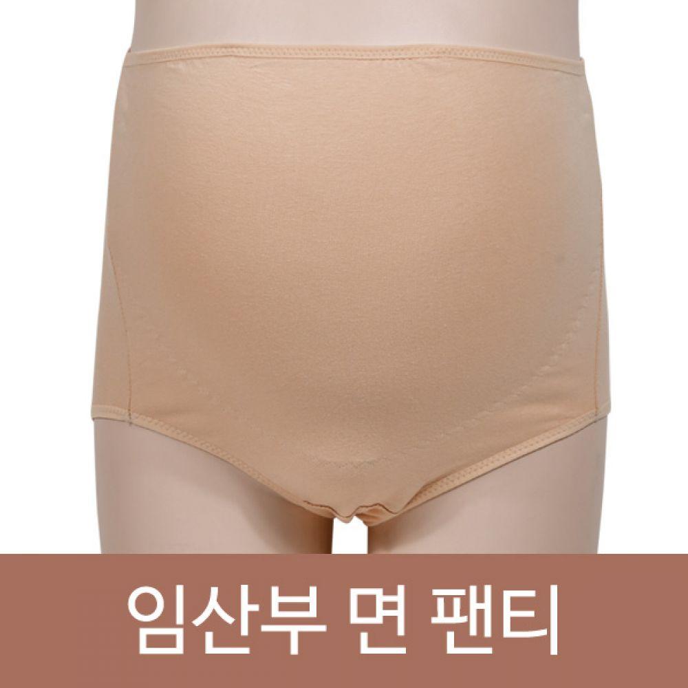(피엔알)(PT1600)임산부 면 팬티 임부팬티 산전팬티 산후팬티 임산부팬티 임산부용팬티