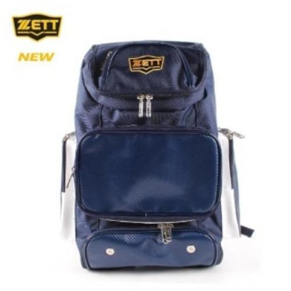 BAK-448 백팩 (곤색) 샤인빈 운동용품 야구용품 야구장갑 야구글러브 야구 시즌야구 야구공 야구가방