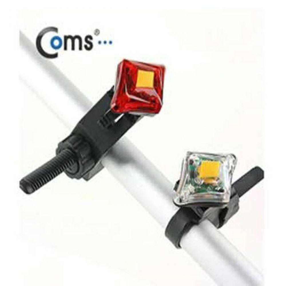 (C)자전거 안전 점멸기 USB 충전(색상선택 Red Light Green Light ) 자전거 용품/점멸기