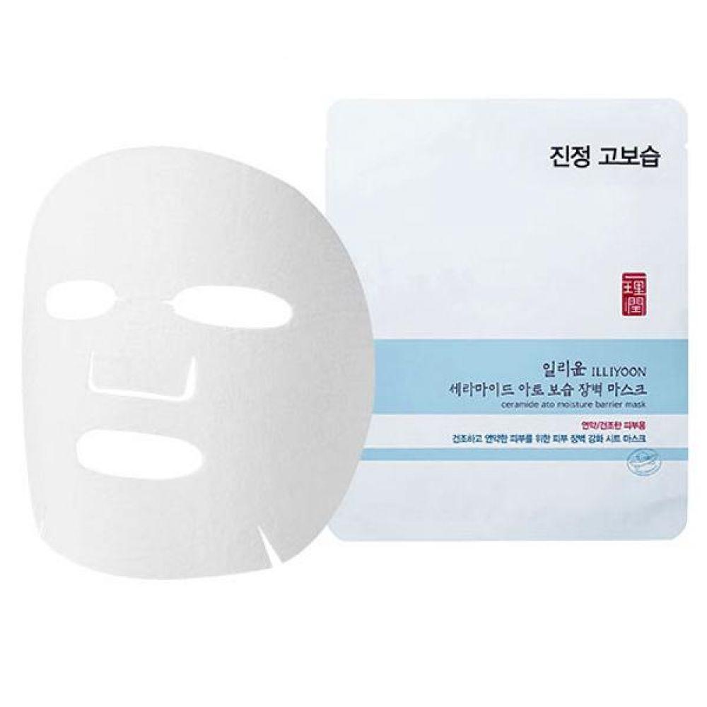 MY 일리윤 세라마이드 아토 보습장벽 마스크 X 10개 보습마스크 스킨케어 홈케어 수분마스크팩 마스크팩 얼굴팩 시트마스크 시트마스크팩