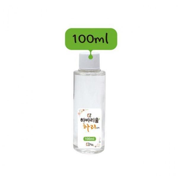 하바리움 하리 용액 100ml 드라이플라워 하바리움용액 드라이플라워소품 하바플라리움용기 하바리움보틀 식물표본만들기 프리저브드플라워재료 프리저브드플라워 식물표본오일