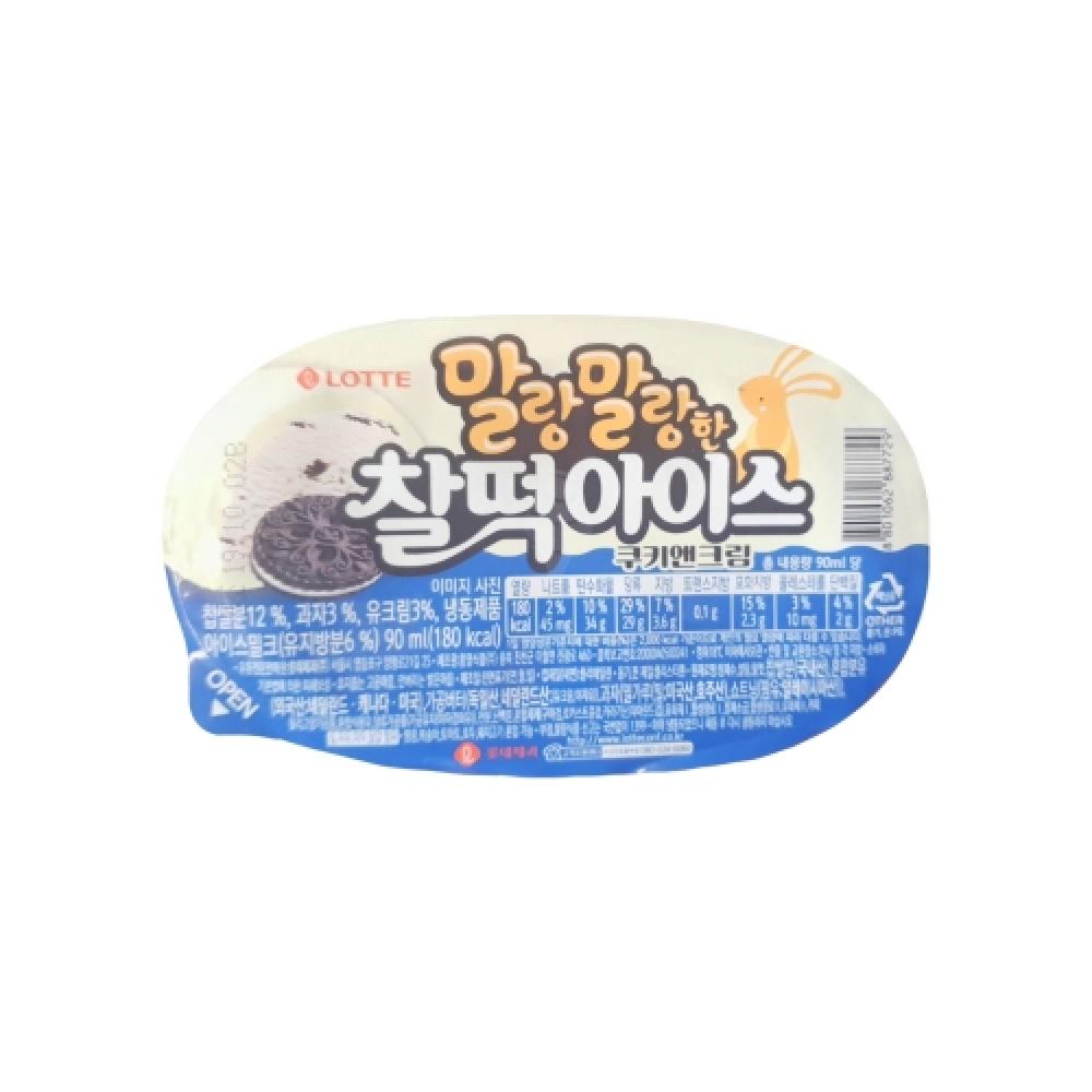 롯데제과 찰떡아이스 쿠키앤크림 1박스 24개입 간식빙과 간식하드 하드 맛있는아이스크림 빙과간식