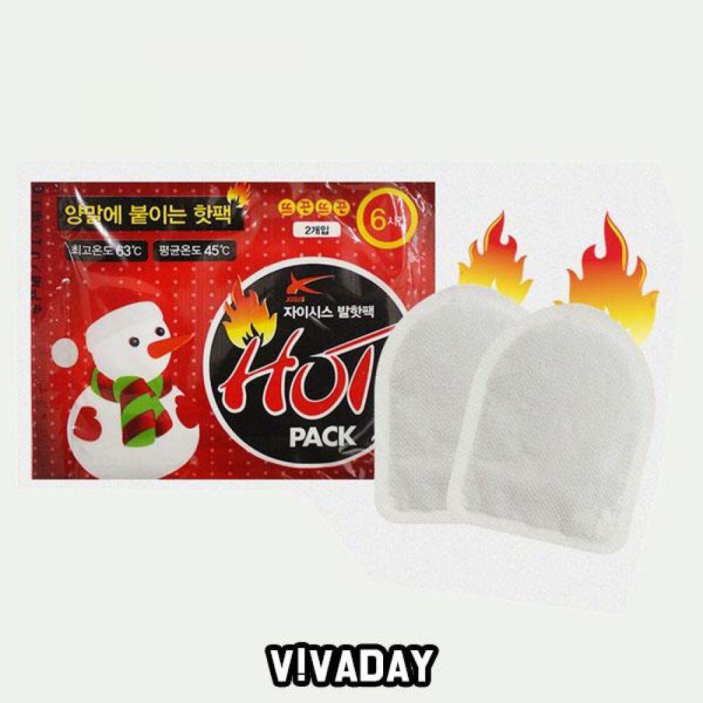 MY 붙이는 핫팩 발핫팩 10개 방한용품 겨울용품 겨울 추위 강추위 핫팩 핫팩주머니 찜질팩 온열팩