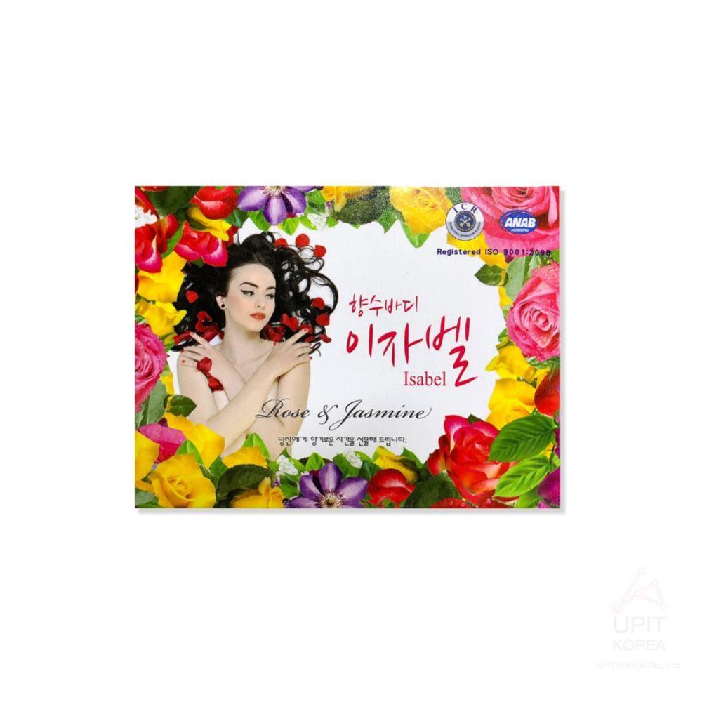 향수바디비누(로즈 자스민)_2505 생활용품 가정잡화 집안용품 생활잡화 잡화