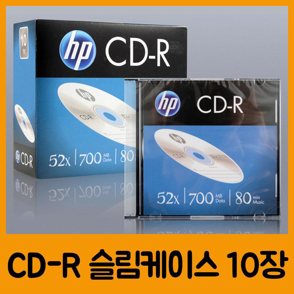 HP CD-R 1P Slim (10P/1팩) CD 공CD 씨디 공씨디 저장용품 컴퓨터저장용품 저장