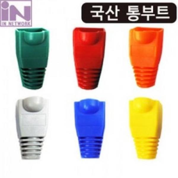 몽동닷컴 IN-COVERY 통부트 랜 플러그 보호 노랑 통부트 덮개형 랜보호 플러그 노랑