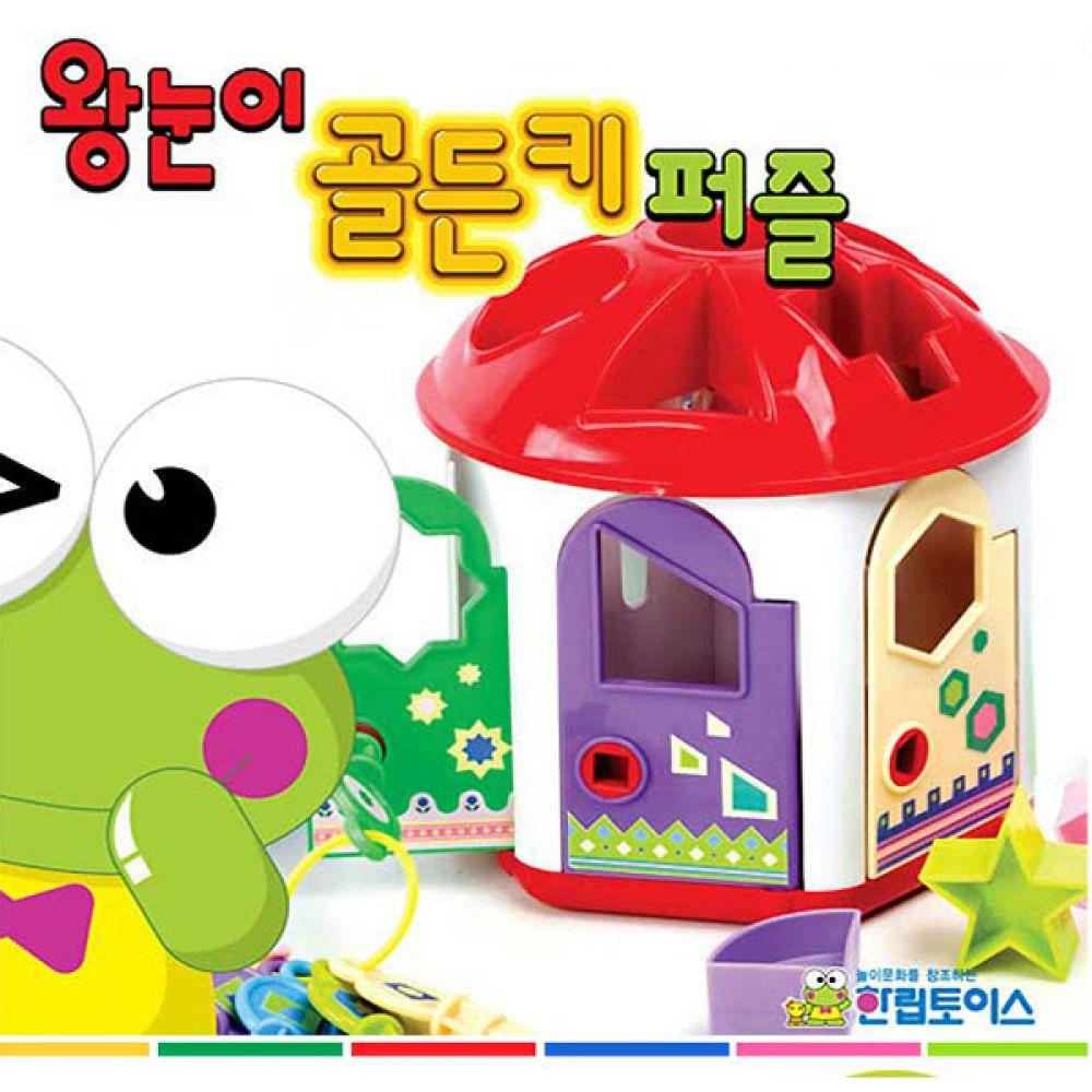 왕눈이 골든키 퍼즐 HL913 아기장난감 끼우기놀이 아기장난감 도형놀이 유아완구 도형끼우기 끼우기놀이