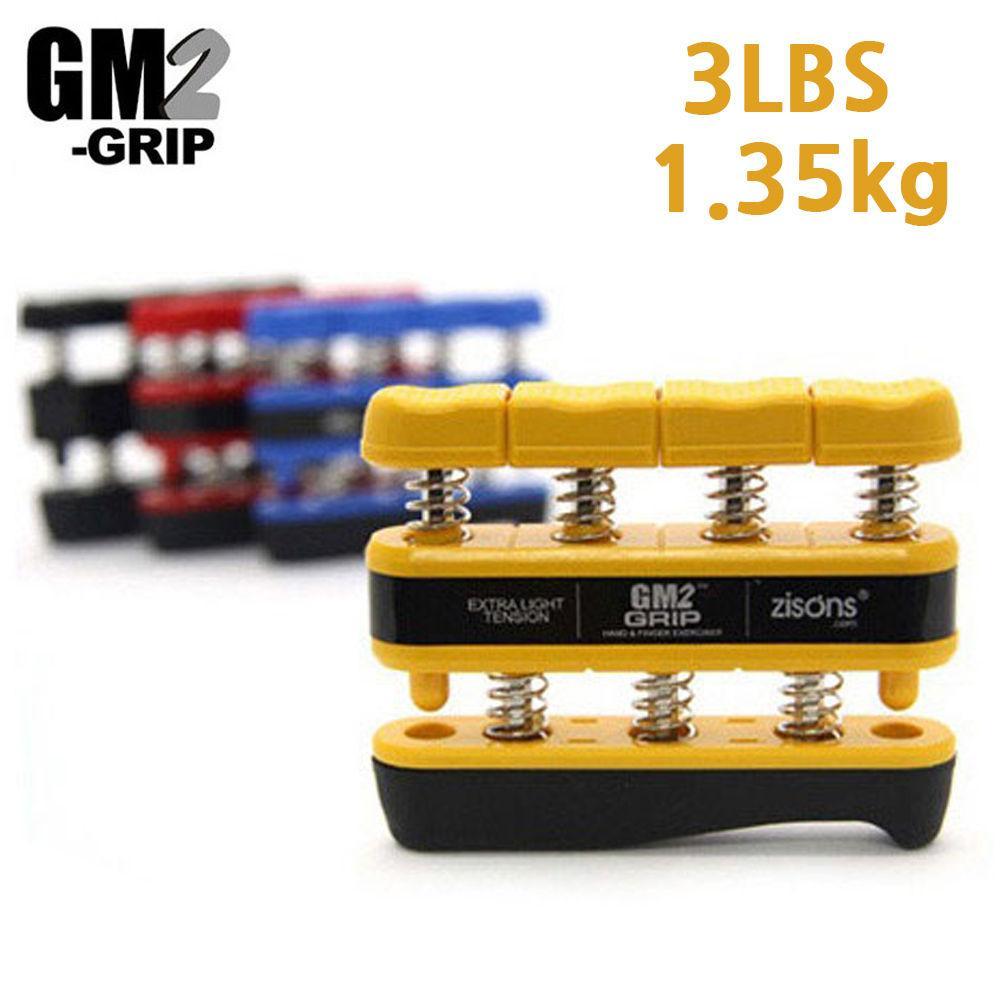 세도 지손 악력기 GM2 GRIP 3LBS (1.35kg) 악력기 헬스용품 완력기 헬스 운동용품