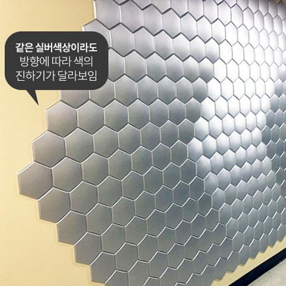 DIY 아트 쿠션타일 육각(187x162mm) 양면테프 간단시공 안전푹신 쿠션 방음 단열 인테리어 산뜻 인테리어 접착 방음 내장재 타일
