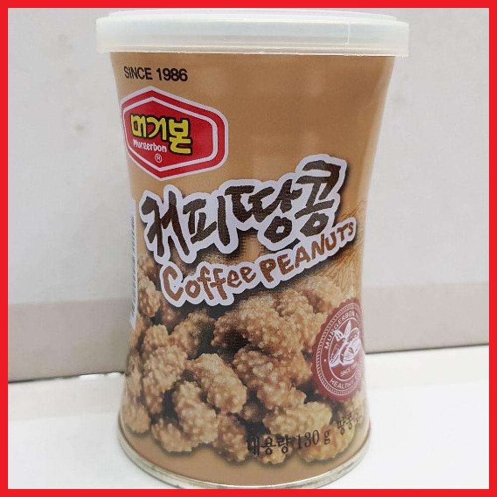 착한가격 좋은식품 머거본)커피땅콩 120g 캔 x 8개 오징어 땅콩 안주 맥주 견과
