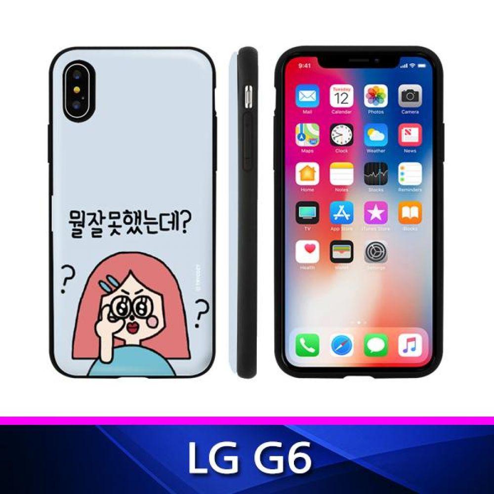 G6 TZ 집착 카드도어 폰케이스 핸드폰케이스 휴대폰케이스 하드케이스 카드수납케이스 G6케이스