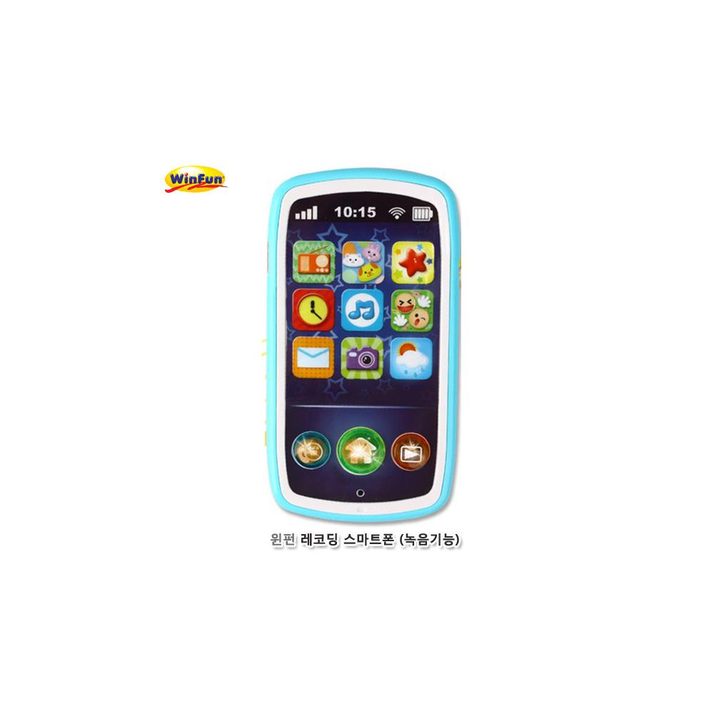 녹음기능 유아용 완구 교육 장난감 레코딩 스마트폰 유아원 장난감 2살장난감 3살장난감 4살장난감