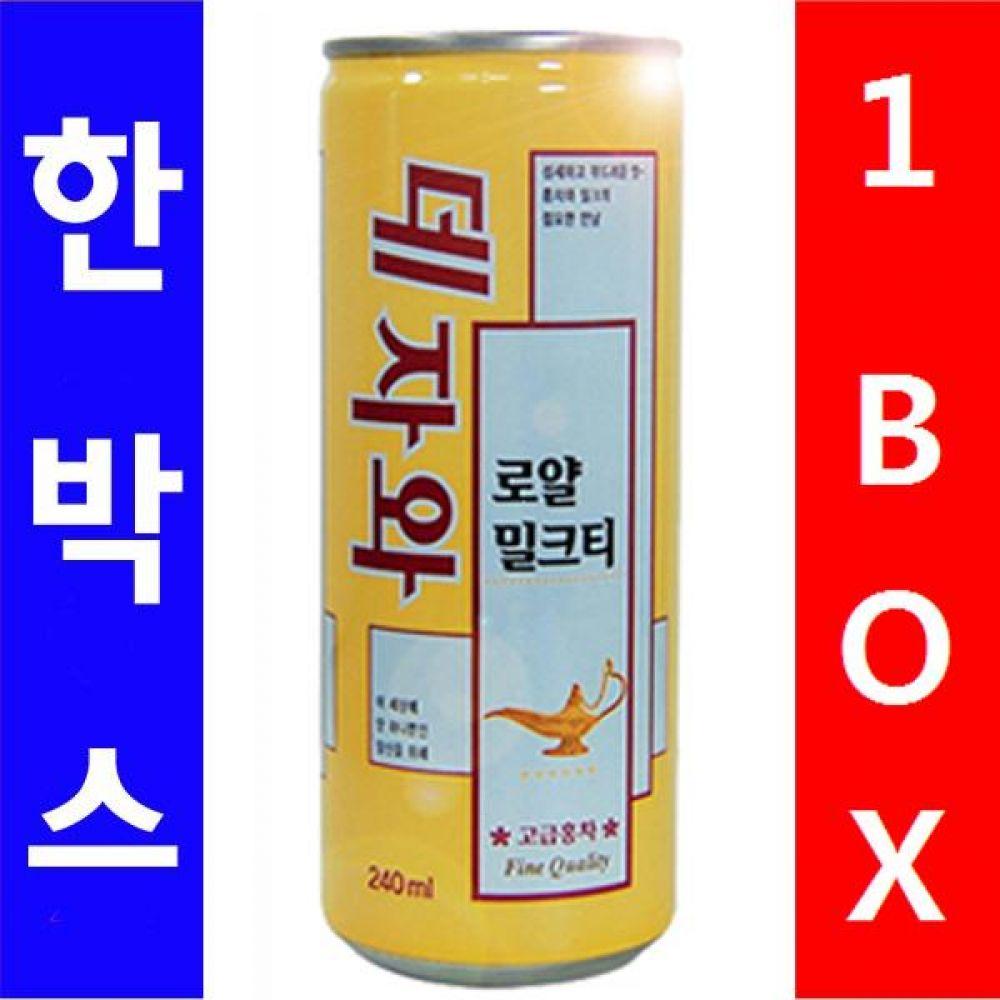 동아)데자와 1박스(30캔) 음료 여름 차 홍차 우유 대량 도매 대량판매 세일 판매