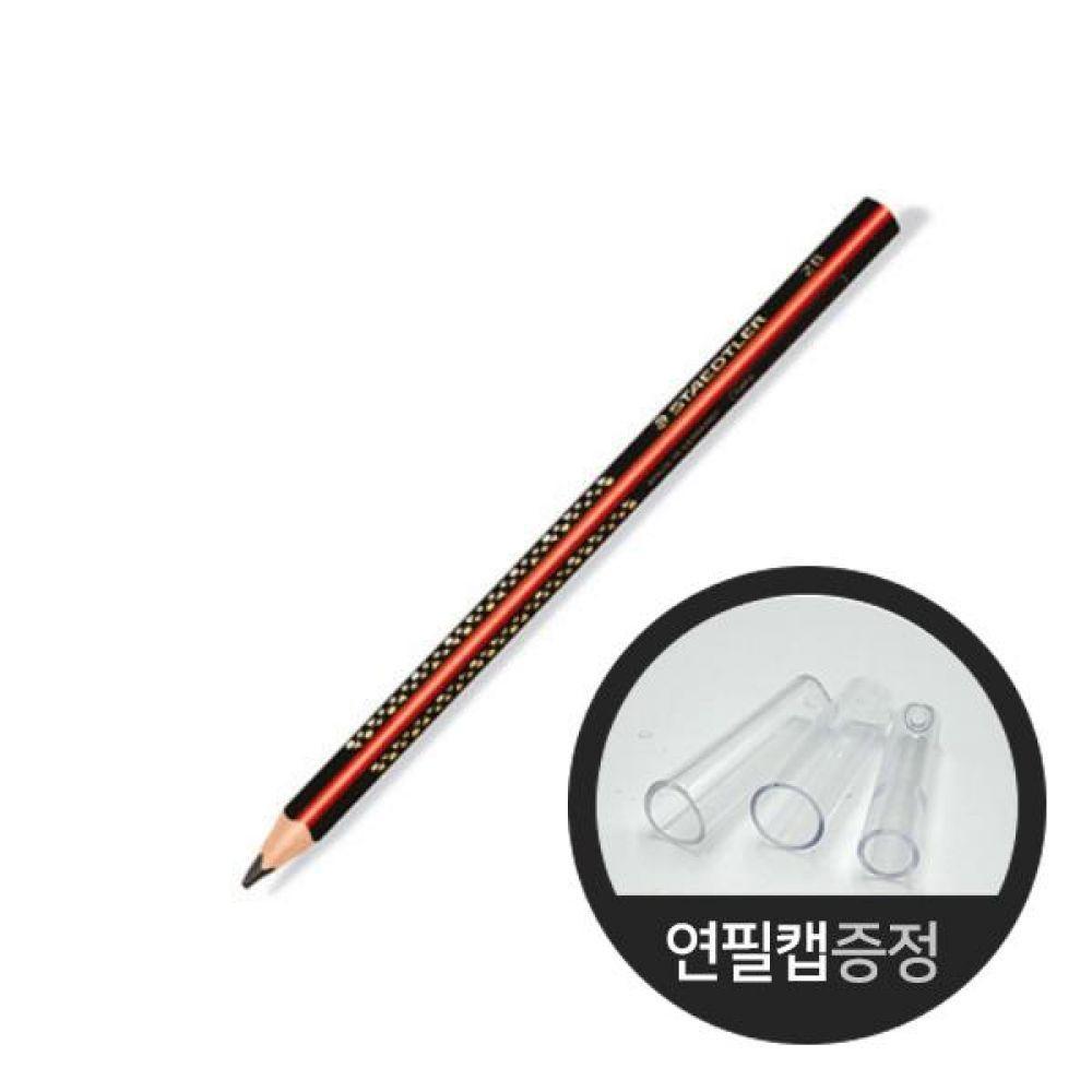 스테들러 노리스 점보 삼각연필 1285 유아연필 어린이연필