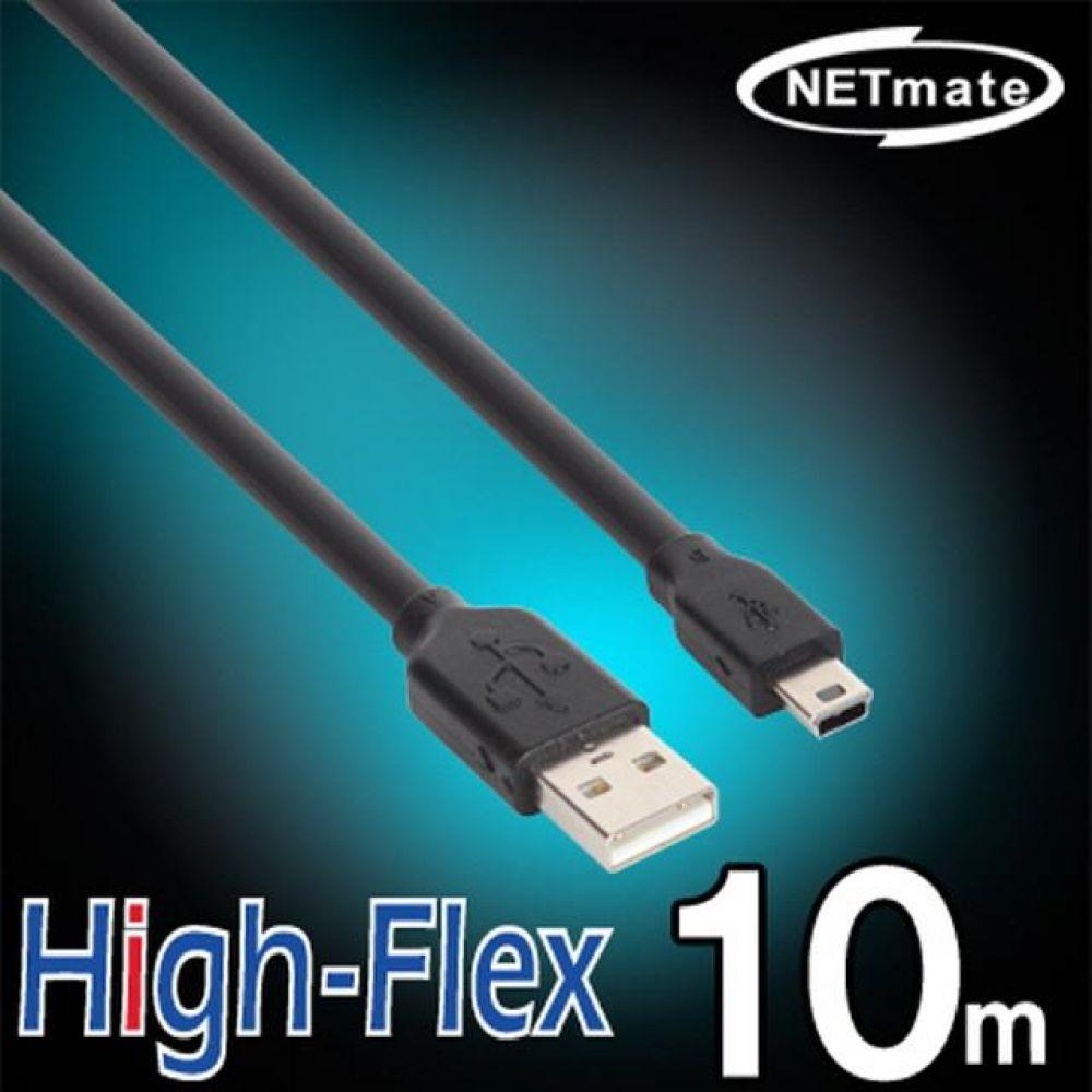 넷메이트 USB2.0 High-Flex AM-Mini 5핀 케이블 10M 컴퓨터용품 PC용품 컴퓨터악세사리 컴퓨터주변용품 네트워크용품 usb연장케이블 usb충전케이블 usb선 5핀케이블 usb허브 usb단자 usbc케이블 hdmi케이블 데이터케이블 usb멀티탭