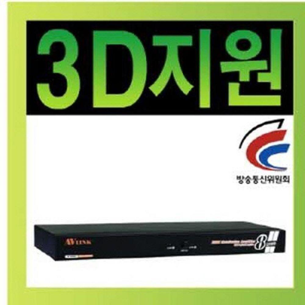 NETMate HDMI 28 분배기 컴퓨터용품 PC용품 컴퓨터악세사리 컴퓨터주변용품 네트워크용품 무선공유기 iptime 와이파이공유기 iptime공유기 유선공유기 인터넷공유기