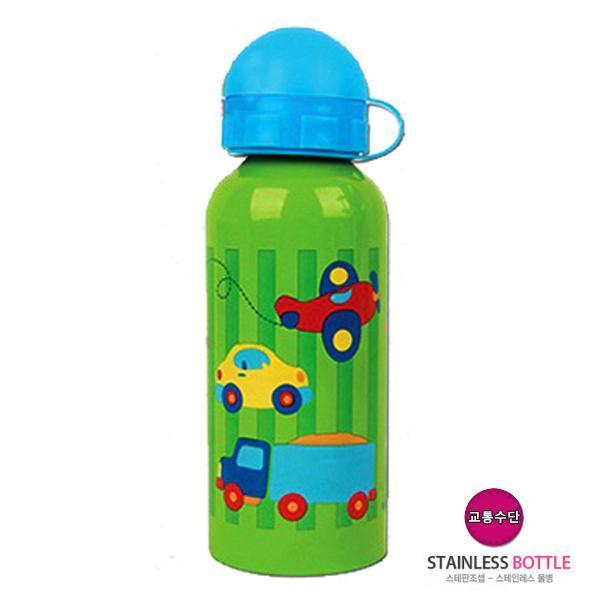 스테판조셉 스테인레스 물병 교통수단 아동물병 유아물병 물병 아이물병 캐릭터물병